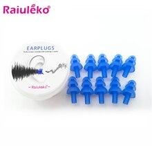 10pcs Silica gel Ear Plugs Sound Insulation Ear Protection E