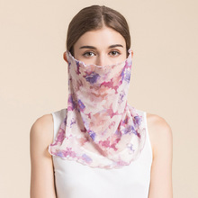 Summer thin silk mesh neckband 100% mulberry sunscreen mask, small scarf