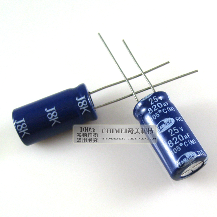 Electrolytic Capacitor 25V 820UF Capacitor