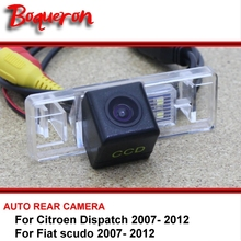Для Citroen отправки нервный Combi Fiat scudo HD CCD автомобиля Камера Ночное Видение заднего вида Камера Реверсивный Камера автомобиль обратно