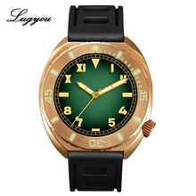 Lugyou San Martin VINTAGE Men นาฬิกา Bronze Sapphire Luminous BEZEL แคลิฟอร์เนียสีเขียวยางสีดำ 500 M กันน้ำ GLOW