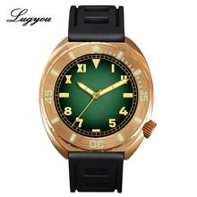Lugyou San Martin Vintage Mannen Horloge Brons Sapphire Lichtgevende Bezel California Green Dial Rubber Zwart 500 M Water Weerstand Glow