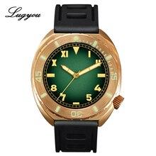 Мужские часы Lugyou San Martins, винтажные часы с бронзовым сапфиром, светящийся ободок с зеленым циферблатом California, резиновые черные часы с водонепроницаемостью 500 м