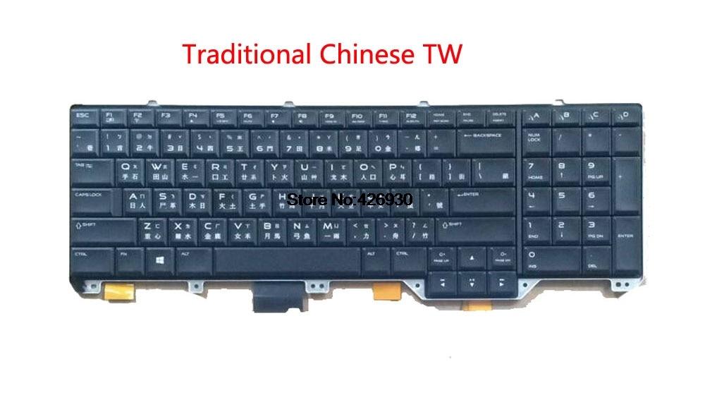 DELL Alienware 17 0M8MH8 PK130UJ1B00 NSK-LC0BC 01 Laptop Keyboard US Backlit