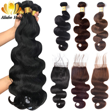 Aliafee Hair #1b/2/4 Color Brazilian Body Wave Bundles With Closure Weave Human NoRemy