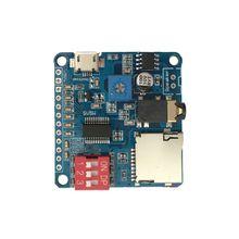 Мини-DY-SV5W mp3-плеер модуль, триггер/последовательный порт управления аудио Голосовая игровая доска