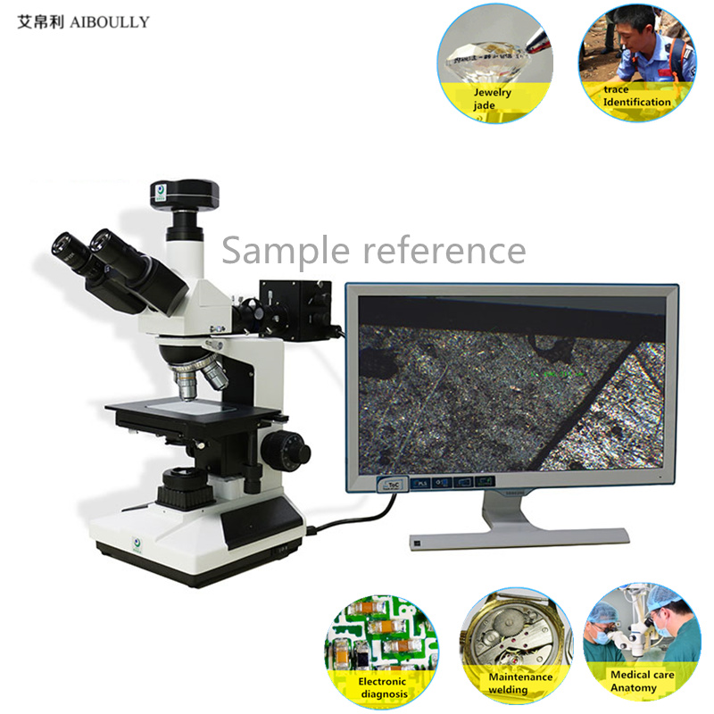 AIBOULLY Metallographic Microscope 1000x Enlargement Metallurgical Materials Analytical Instruments Diagnostic Tool Microscope muou brand professional metallographic biological microscope trinocular metallurgical microscope with big stage free shipping