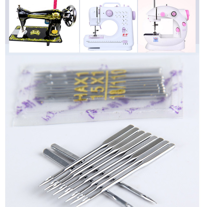 HA*1 Domestic Sewing Machine Needles Handmade Accessories  Leather/Jeans/Standard Sewing Accessories