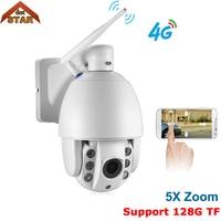 Stardot 1080P 960P 3G 4G SIM Card Camera IP Outdoor PTZ HD Bullet Camera Wireless IR
