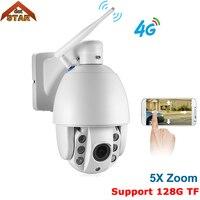 Stardot 1080 P 960 P 4G sim карта камера IP наружная камера наблюдения с датчиком PTZ цилиндрическая камера высокого разрешения Беспроводная IR 60 M 5X зум Ав