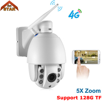 Stardot 1080P 960P 4G SIM Card Camera IP Outdoor PTZ HD Bullet Camera Wireless IR 60M 5X Zoom Auto Focus CCTV IP Camera