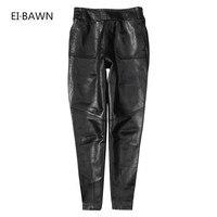 Модные кожаные брюки весна 2018 брюки женские уличные шаровары женские черные Большие размеры повседневные кожаные длинные брюки женские
