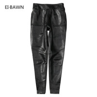2018 spring fashion leather pants trousers women streetwear harem pants women black plus size casual leather long pants ladies