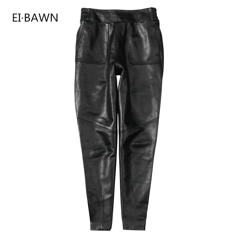 2019 Autumn Fashion Leather Pants Trousers Women Streetwear Harem Pants Women Black Plus Size Casual Leather Long Pants Ladies