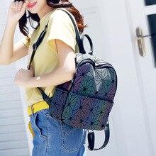 Yulyye Новая мода Световой рюкзак горячие женщины рюкзак Bao бренд известный Серебристые сумка студента школьная сумка Бесплатная доставка