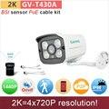 ONVIF P2P 2 К UHD H.265 ip-камера PoE кабель в комплекте 4mp full HD 1080 P мини cctv камеры наружного наблюдения GANVIS GV-T430A pk