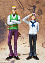 Coby and Helmeppo Figure 2 pcs