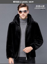 Mink coat menswear imported whole mink fur coat winter real fur mink fur hooded wet coat