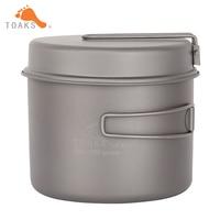 TOAKS CKW 1600 Ultralight Outdoor Camping Titanium Pot & pan Cooking Pot fry pan Titamium Cookware Sets Pot