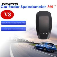 VEHEMO VB 360 Degrees Full Band Scanning Touching Key Car Radar Tracker Voice Alert Warning Detector