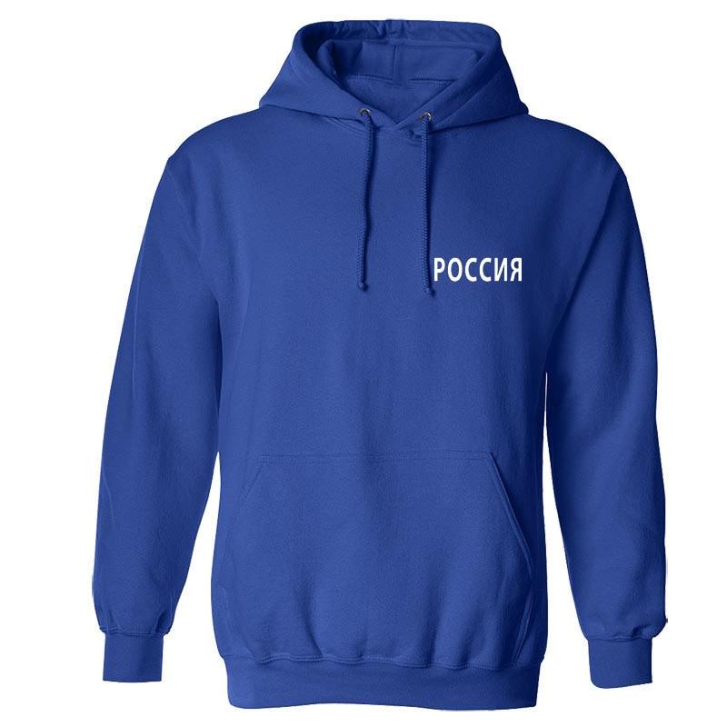 Polen Rumänien Russland Chechen Männliche Jugend Student Freies Custom Name Anzahl Land Pullover Nation Flagge Unisex Casual Kleidung Einen Effekt In Richtung Klare Sicht Erzeugen