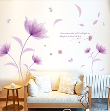Creative living room bedroom sweet romance bed room decorates wall sticker adhesive stickers, decals on the wall