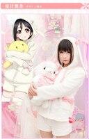 أحب لايف! جديد وصول اليابانية أنيمي الحب لايف تأثيري ازياء زي نيكول الأرانب النوم