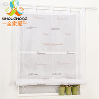Roman Curtain Letter Embroidered Sheer Window Panel Drape For Kitchen Living Room Voile Screening Tab Top