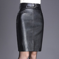 1795 bag hip skirt ladies high waist PU Skirts leather slimming large size one step skirt women