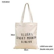 Холщовая хлопковая сумка тоут размером 35*30 см 100 шт индивидуальный