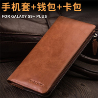 S9 Plus Wallet Case with Card Slot Luxury Handmade Phone Fundas Skin for Samsung Galaxy S9+ S9Plus Business Flip Zipper Bag