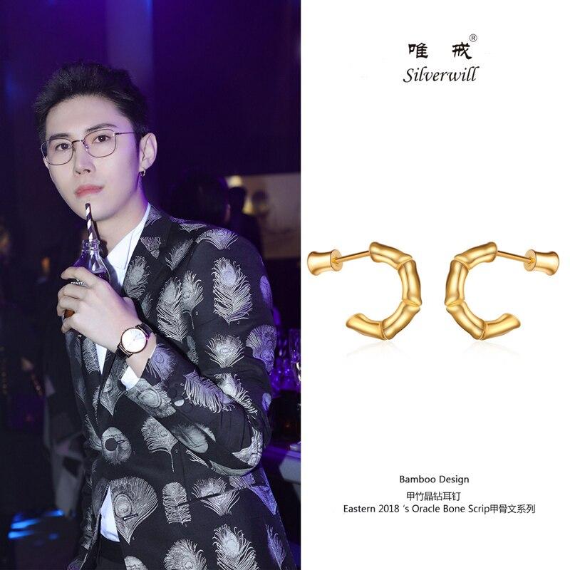 Silverwill 925 Sterling argent d'or unisexe de mode boucle d'oreille bijoux bambou conception boucles d'oreilles anniversaire cadeau pour les femmes