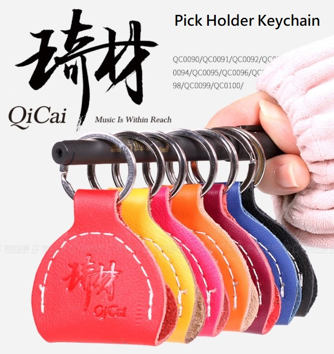 QiCai Guitar Genuine Leather Pick Holder Keychain