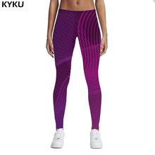 KYKU Brand 2017 Fashion 3D Silk Print Women Legging Fitness Leggings Sexy Skinny Women Legging Pink Gradient Leggins Line Sexy