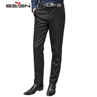 Seven7 2017 Formal Wedding Men Suit Pants Fashion Slim Fit Dress Pants Casual Brand Business Straight