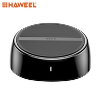 HAWEEL 2 in 1 9V 3.4A 3 USB Ports Star Sky Wireless Fast Charger 7.5W IOS 10W Android for iPhone iPad and Other Android Phone