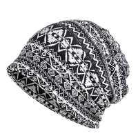 Czapka z daszkiem na szelkach podwójnego zastosowania geometryczny wzór baotou czapka sport na świeżym powietrzu fitness jesień i zima ciepły kaptur sportowe do biegania czapki