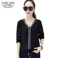 2017 Summer Nine Quarter Sleeve Solid V Neck Chiffon Blouse Top Fashion Casual Loose Large Size