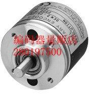 [BELLA] OES-10-2MHC Japan high precision technology encoder Technology