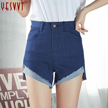 yesvvt Women New Arrival Denim Shorts Vintage High Waist Cuff Jeans Shorts Girls Street Wear Sexy