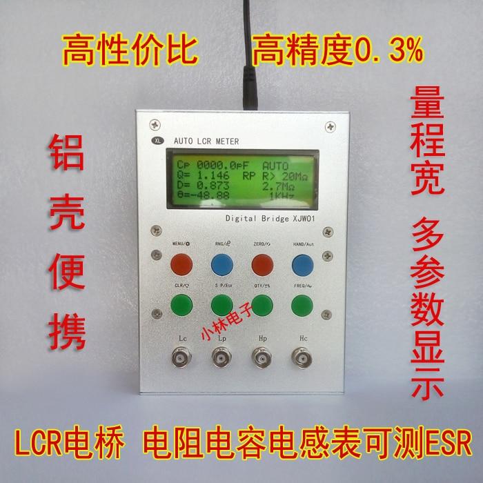 XJW01 LCR digital bridge tester, resistor, capacitor, inductance, watchband, ESR Kit 100 pcs ic smd smt resistor capacitor inductance electronic components sample book empty page for 0402 0603 0805 1206