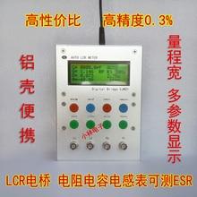 XJW01 LCR digital bridge tester, resistor, capacitor, inductance, watchband, ESR Kit
