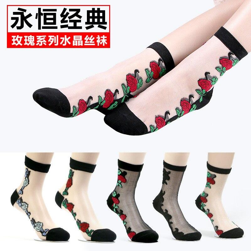 Sexy Lace Mesh Fishnet   Socks   Mixed Fiber Transparent Stretch Elasticity Ankle Net Yarn Thin Women Cool   Socks   1pair=2pcs tt092