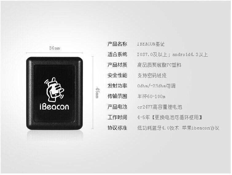 IBeacon bluetooth 4 0 BLE module near field orientation commercial WeChat  shake around wireless base station equipment