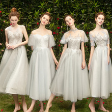It's YiiYa Bridesmaid Dress Sliver Gray Illusion Appliques Long Prom dresses Elegant women Short Sleeve Lace Up Party Gowns E132