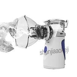 New Atomizer Childrens Adult Baby Mini Handheld Portable Mute Nebulizer Household Silent atomizer 1pc