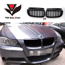 2005-2008 4PCS/Set Kidney ABS Plastic Gloss Black E90 2-line Racing Grill Grille for BMW E90 3 Series(not fit for E90 M3)