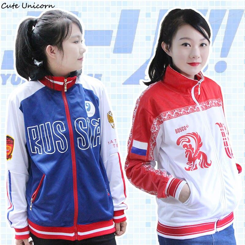 Cute Unicorn YURI on ICE Jacket Pants Skating Uniform Anime Coat Yuri / Victor Cosplay Costume boys Outfits mens jackets coats
