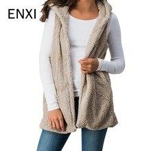 ENXI Одежда для беременных женщин, Осенний жилет, куртка, новинка, овечья шерсть, Свободный плащ с капюшоном, жилет, куртка, кардиган, рубашка для беременных