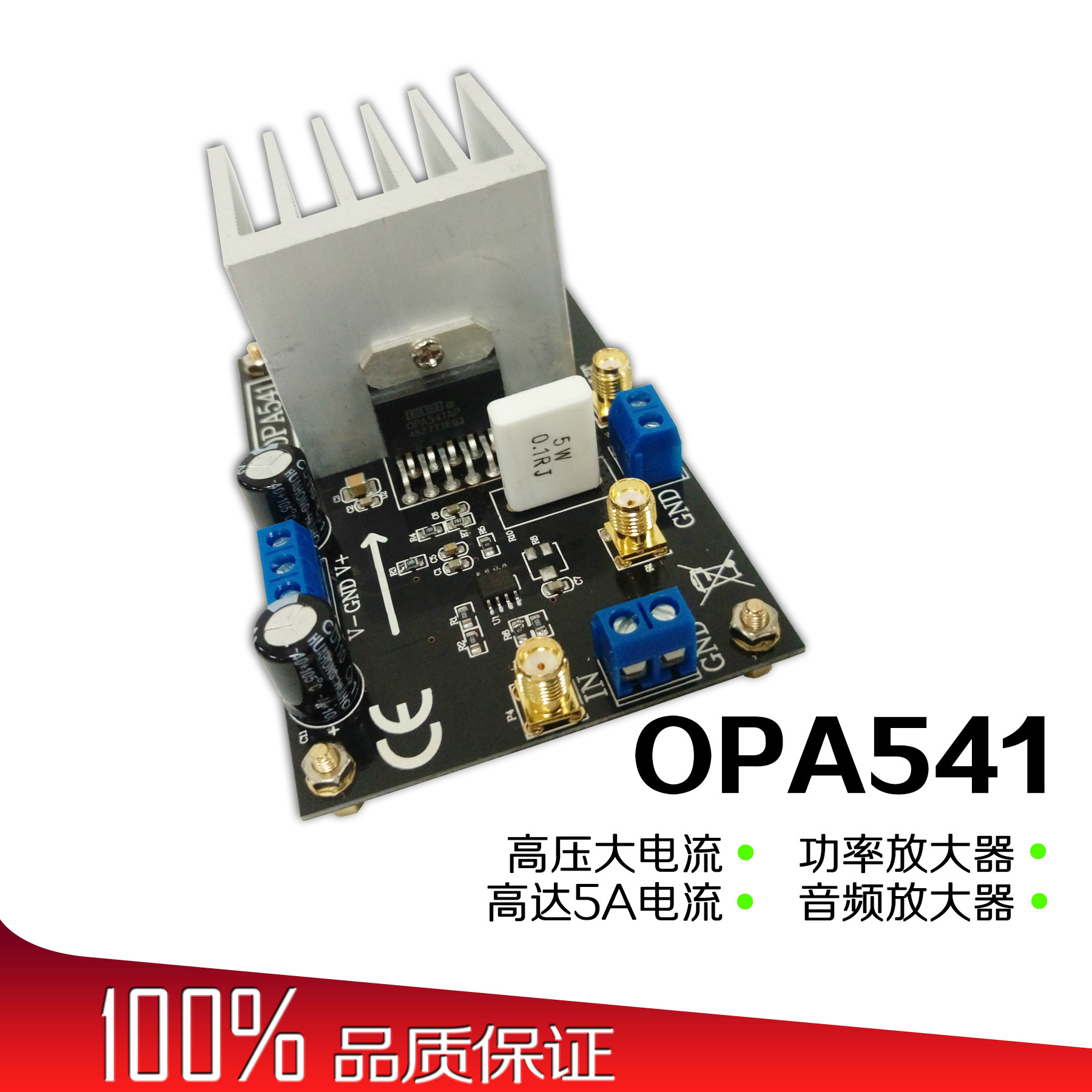 OPA541 Module amplificateur de puissance amplificateur Audio 5A courant haute tension haute tension carte amplificateurOPA541 Module amplificateur de puissance amplificateur Audio 5A courant haute tension haute tension carte amplificateur